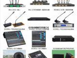 武汉专业舞台音响设备成套-武汉德国音响-调音台!