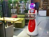 卡伊瓦智能传菜机器人新款上市点餐结账厂家直销价格优惠