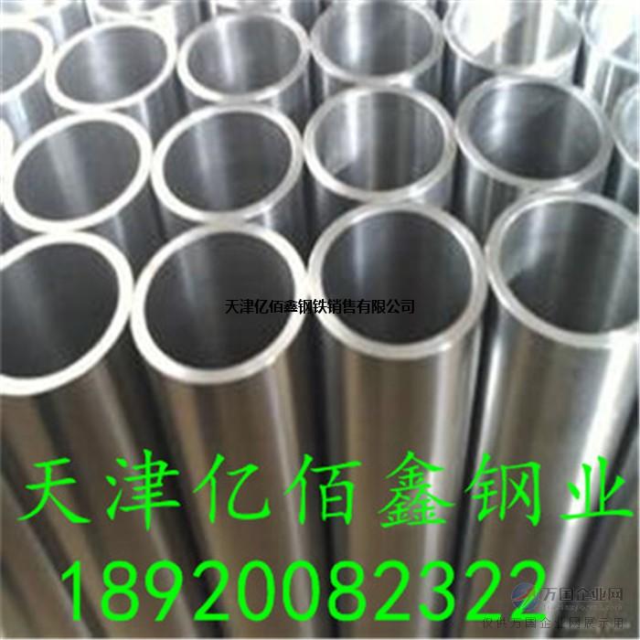饮用水专用不锈钢管-天津亿佰鑫钢业