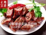 正宗卤菜熟食技术培训 卤菜的做法及配料