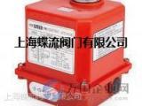 UM-1_90度驱动执行器_台湾鼎机-电动执行器
