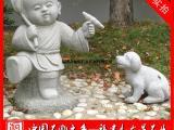 福建惠安石雕小和尚厂家 石雕小沙弥 石头小和尚雕塑