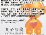 美柚广告收费标准,开户流程