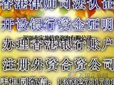 提供香港公司离岸公司注册年检年报,香港公证处公证