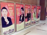 PVC纸pp材质海报写真制作门型展架销售上海务美牌