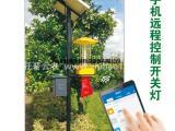 频振式联网杀虫灯是防治虫害的好帮手