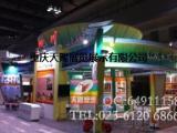 第82届全国汽车配件交易会(重庆)特装展台设计搭建