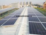 茵能光伏公司销售组件屋顶太阳能发电系统