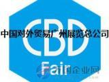 2018年中国建博会 智能锁展-展位销售