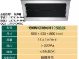 广州油烟机排行榜 高品质盛康环保