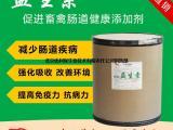 牛饲料添加剂 益生素饲料添加剂