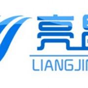 河南亮晶晶水处理设备有限公司的形象照片