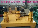 煤矿U型钢支护冷弯机