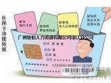 广州社保代缴|广州社保代缴中心|广州社保合法代理机构