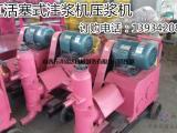 矿用排污活塞式泥浆泵