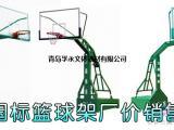 青岛国标篮球架,青岛单臂移动式篮球架