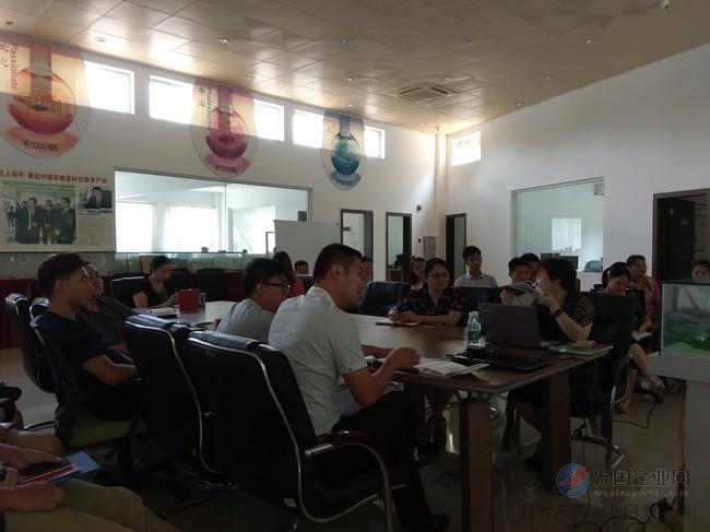 企业文化培训