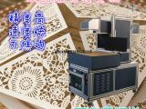 全自动卡纸/贺卡激光镂空设备低污染|包装盒激光切割机