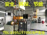 预浸料树脂模具油加热器