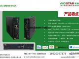 爱鑫微支持4K高清播放 支持无盘启动长虹OPS电脑