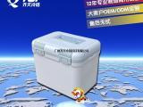 广州齐天医药冷藏箱,GSP认证医药医药冷藏箱,冷藏医药冷藏箱