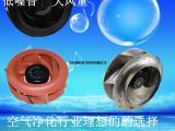 鼎能离心风机TR13372M-23W-B21