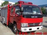 小型消防车价格 东风小型消防车报价