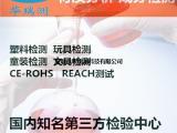 不锈钢REACH174项检测报告服务