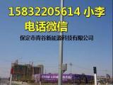 小区3米-6米监控杆生产厂家