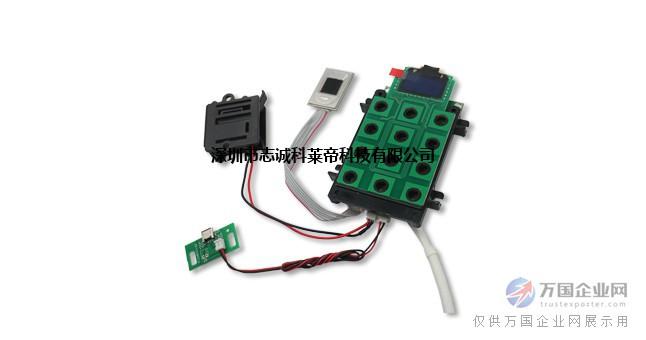 zc105指纹锁电路板方案