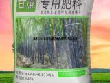 甘蔗专用肥,甘蔗专用有机肥,高端有机肥