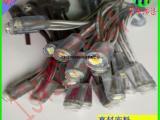 大字12V5050外露灯串5050穿孔灯串5050冲孔灯串
