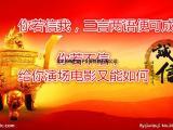 北京建筑资质办理标准和要求