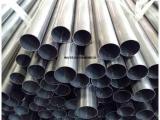 佛山不锈钢工业焊管,304不锈钢工业焊管