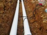 半岛地区 蓝洋e-PSP钢塑复合压力管现货出售