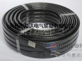 ZRDWL-A阻燃型太阳能管道防冻专用自限温电伴热带