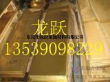 CA270黄铜板 CA270黄铜棒