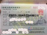 外国人去香港办理Z签证须知,申请中国工作Z签证