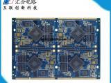 深圳线路板厂家-pcb打样-电路板加工 汇合电路
