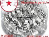 铝粒高纯铝粒铝颗粒 块 铝段镀膜球墨铝粒