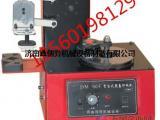 TDY-380 圆盘移印机 鑫儒弈机械订做玻璃瓶打码机