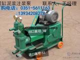 环氧树脂补强材料柱塞泵