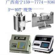 广西南宁市传冠电气设备有限公司的形象照片