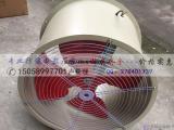 T35-11-6.3低噪声轴流风机工业通风设备大风量大功率