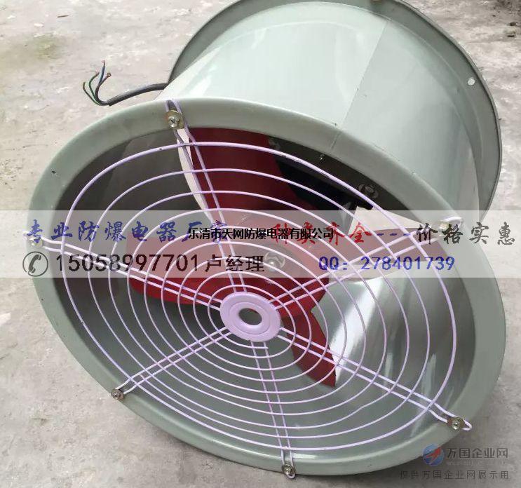 3轴流风机1.1kw三相电通风换气专业风机