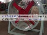 质保一年SFG4-4低噪声轴流通风机0.55KW