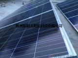 家庭分布式光伏发电站3KW-5KW并网25年自发自用余电卖钱