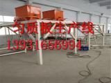 水泥基匀质防火保温板设备和水泥基匀质防火保温板切割设备