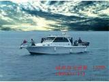 海钓快艇私人订制13海钓快艇休闲钓鱼船玻璃钢钓鱼船