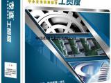 中山专业研发中小企业生产管理系统 东凤管家婆软件